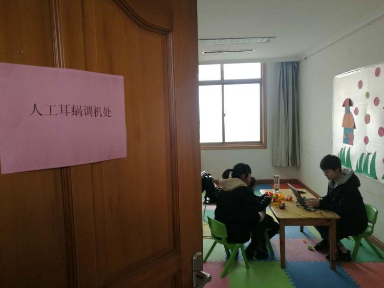 """帮孩子听世界,济宁56名儿童人工耳蜗""""查体"""""""