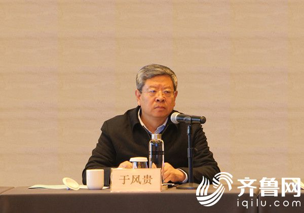 1、省旅游发展委员会主任于风贵出席会议并讲话_副本