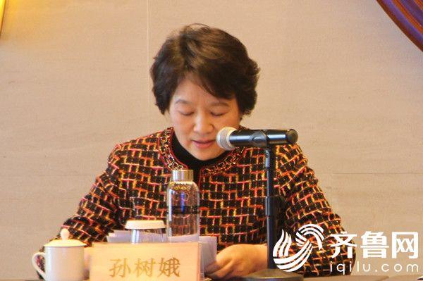 2、省旅游发展委员会副主任孙树娥主持会议_副本