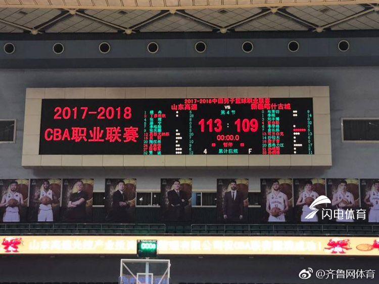 山东男篮热身赛胜新疆 丁彦雨航领衔狂砍28分