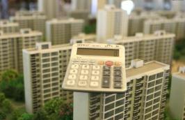 淄博中心城区661套公租房开始接受报名