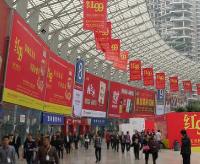 省春季糖酒会下月在淄博举行 将长期落户张店