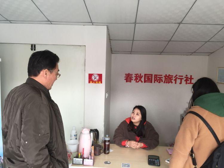 济宁节后旅游线路报价回落,中老年人偏爱错峰游