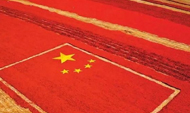 人民日报:法治推动中国电影升级