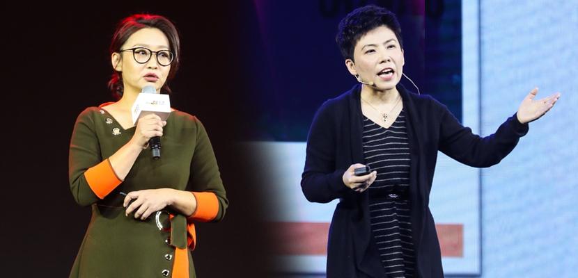 2018中国女性领导力高峰论坛 星光熠熠大咖云集