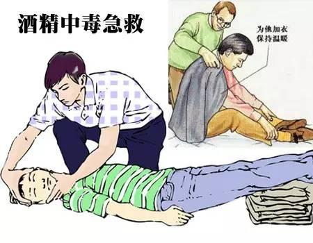 山东省卫计委发布老年人就医绿色通道服务规范