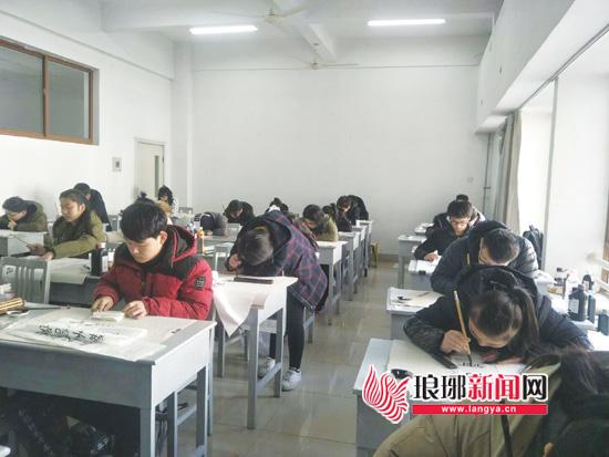书法学领跑临沂大学最热门艺考专业 就业前景广