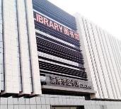 本周去淄博市图书馆学古琴看电影体验戏剧之美
