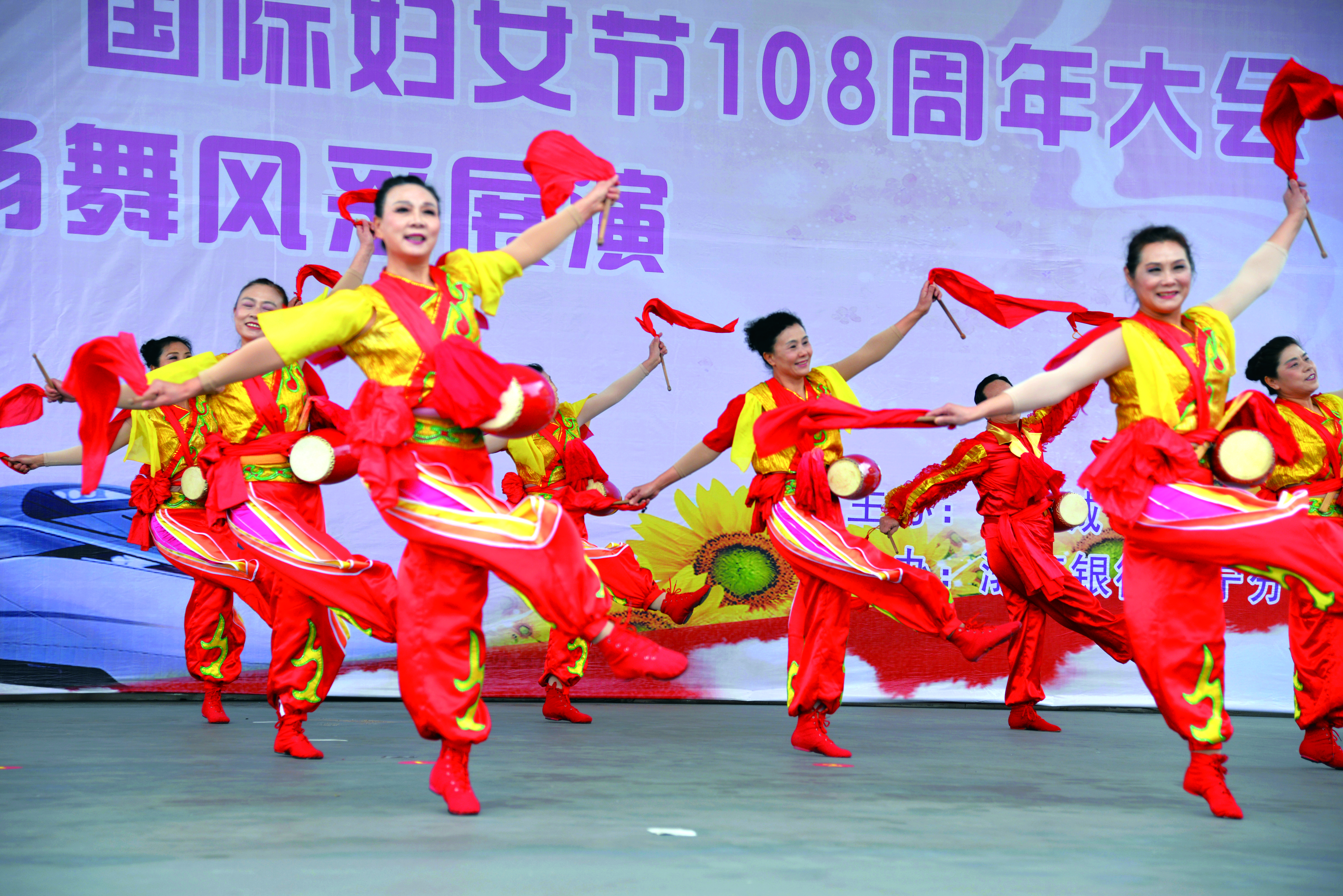 """济宁市任城区庆祝""""三八""""国际妇女节108周年大会暨广场舞风采展演举行"""
