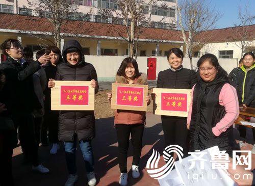 曹王镇庆三八趣味运动会