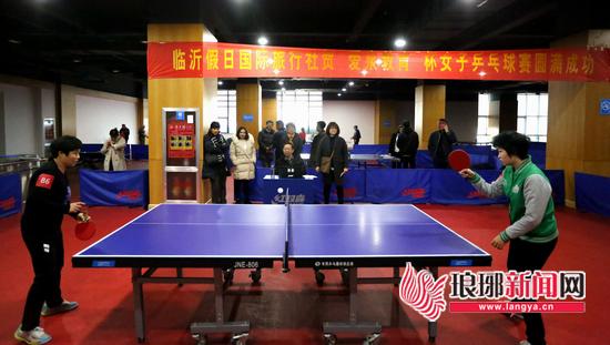 传递友谊切磋技艺 临沂别样风采女子乒乓球赛开赛