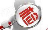 淄博高新区抽检9类食品16批次样品都合格