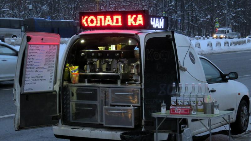 街头流动饮品售货车