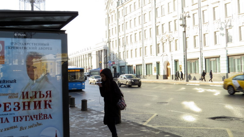 莫斯科街头