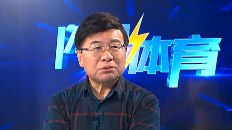 视频 | 名嘴韩乔生解读为何鲁能大胜国安?