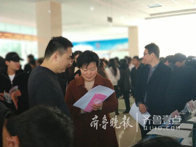 菏泽市第五届女性专场招聘会举行