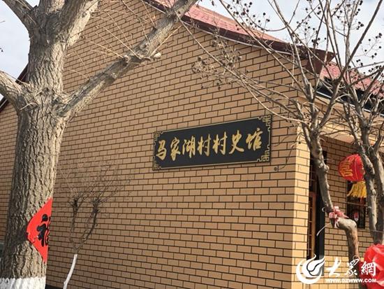 """戴上大红花 岚山碑廓64个村,村村都评""""好婆媳"""""""