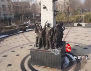 """100秒丨航拍潍坊乐道院 被称""""东方奥斯维辛"""""""