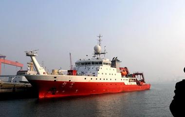 """中国新一代远洋科考船""""科学""""号在青岛起航 奔赴西太平洋"""