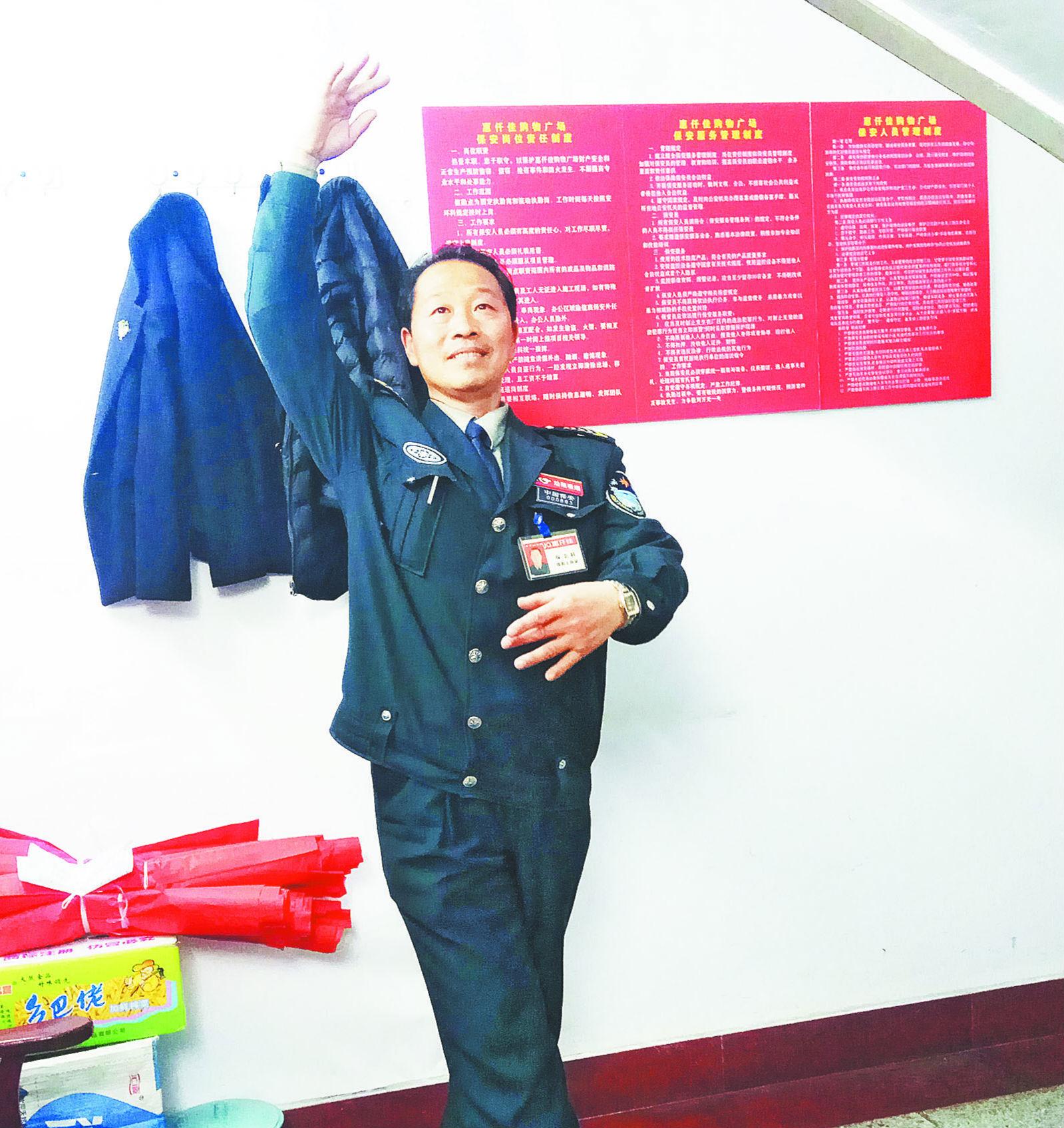 跳舞30多年 桓台保安大叔舞技刷爆朋友圈