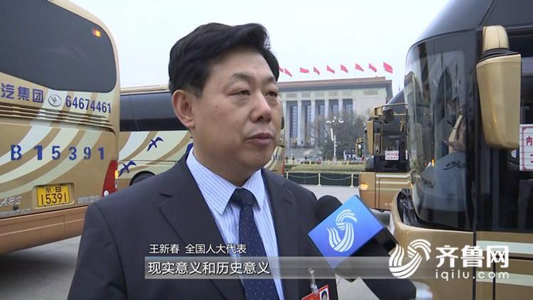 宪法王新春.JPG
