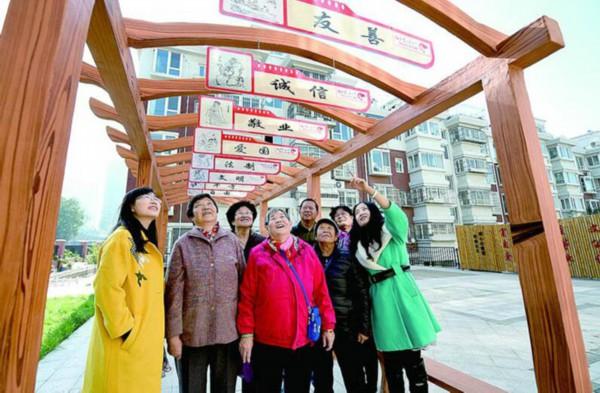 青岛市市北区文明提升工程结硕果 为发展注入精神动力