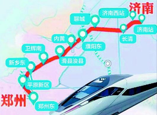 郑济高铁将与济青高铁相连 青岛到郑州仨钟头