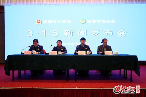 """淄博消费投诉热点大数据发布 日用百货投诉量居""""榜首"""""""