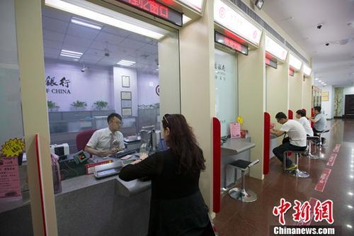 中国银监会等五部门联手支持商业银行资本工具创新