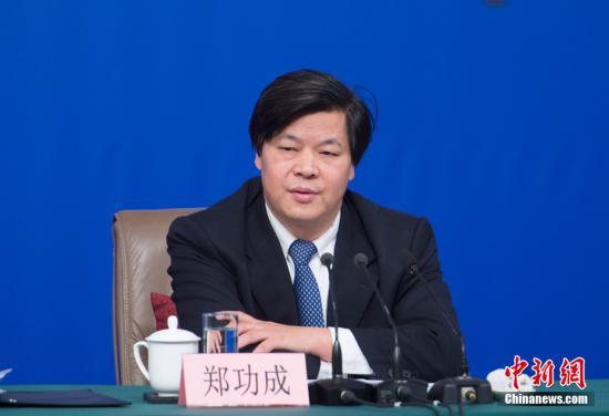 郑功成谈网络安全:没有网络安全就没有国家安全