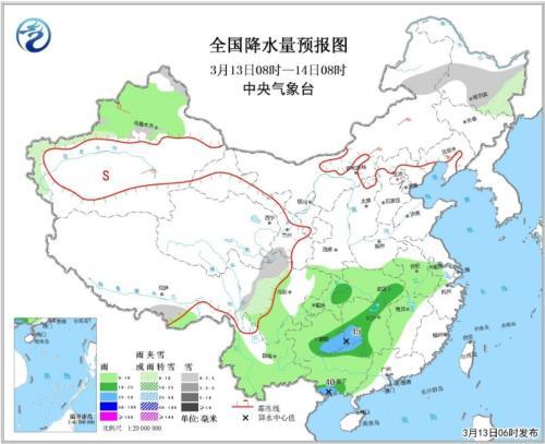 中东部将有一次较大范围降水 江南华南局地有暴雨