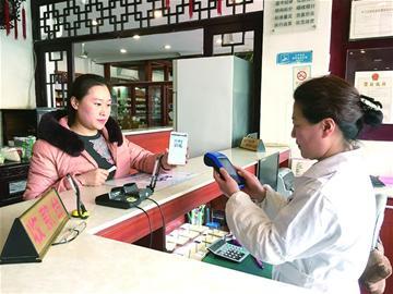 青岛推出电子社保卡 买药看病可直接刷手机