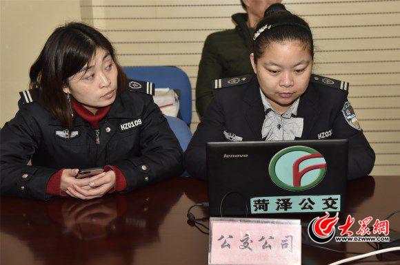 菏泽各县区城际公交或于6月底开通