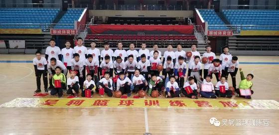 圆青少年的篮球梦 吴轲篮球训练营春季周末班火热报名中!