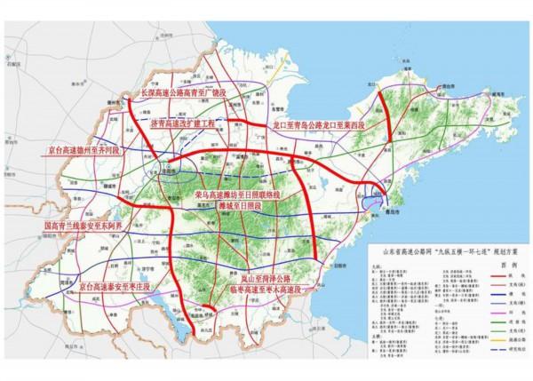 青岛轨道交通规划方案正筹备编制 辐射海阳莱州等地