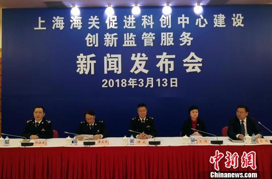 全国海关系统首个科创促进服务机构即将在上海启动