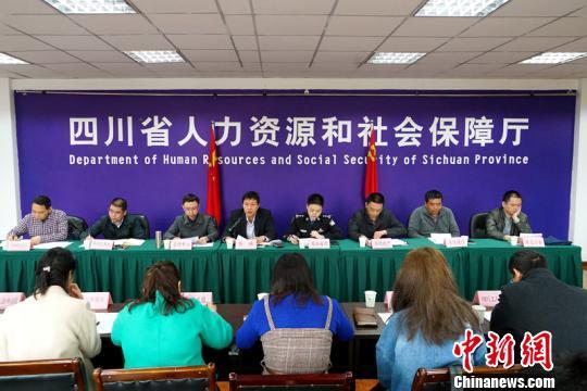 四川:春节前为11万名农民工执法兑付工资 金额超12亿元