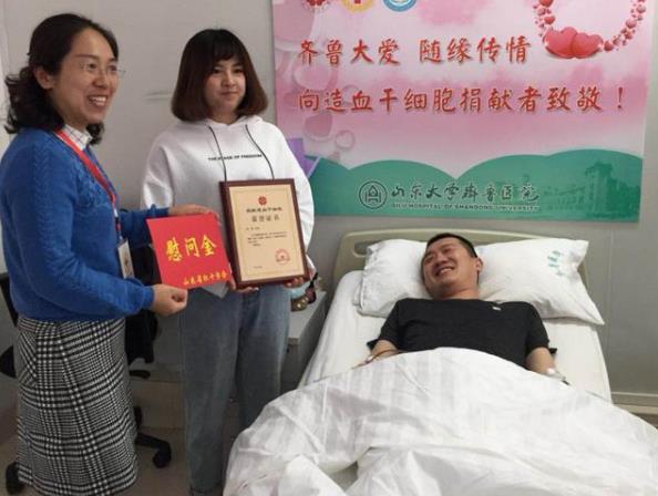 37岁聊城男子成功捐献造血干细胞,他为此减肥20斤