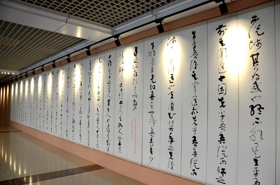 于茂阳书法长卷《师说》入驻聊城大学逸夫图书馆