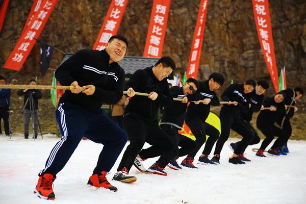 山东省第八届全民健身运动会赛事活动征集公告