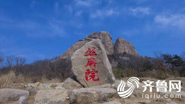 丛麻禅院:历经千年洗铅华 名声远扬香火旺