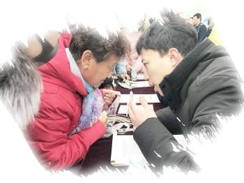 3·15消费者权益日 淄博现场受理投诉20余件