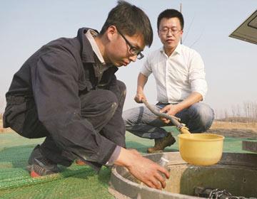 滨州经济技术开发区有序推进城乡污水无害化处理