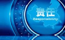 淄博首场促进企业主体责任落实执法分析会 5家企业问诊