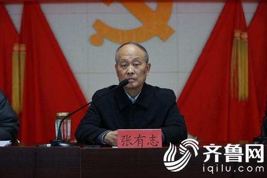副院长张有志作专题报告