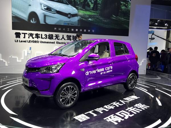 科技感十足 雷丁在济南发布首款无人驾驶汽车