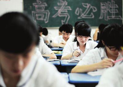 今年山东310人获高考保送资格,聊城9名考生在列