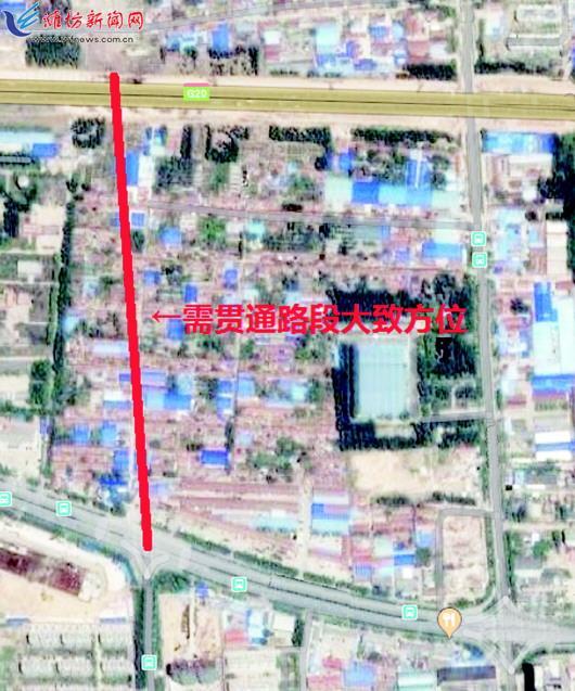 潍坊潍州路拆迁贯通工作启动 将修至青银高速公路