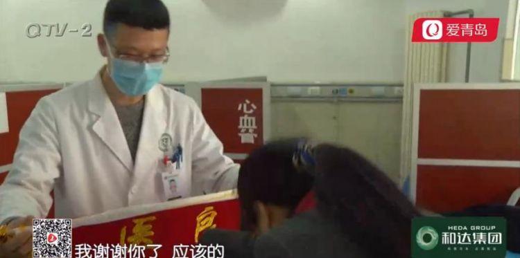 儿子入院妈妈心急忘带钱 好心医生直塞千元现金暖人心