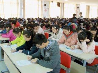 济南市人事考试中心开设培训班?别信,假的!